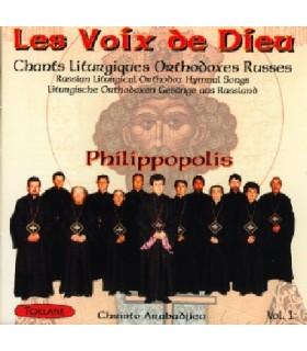 VOIX DE DIEU Vol. 1 - PHILIPPOPOLIS