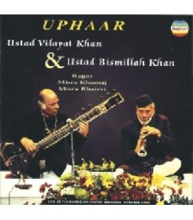 Ustad Bismillah KHAN Uphaar