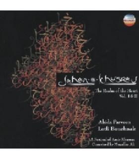 A Festival of Amir Khusrau - Vol.1 & Vol.2