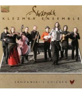 Sandanski's Chiken