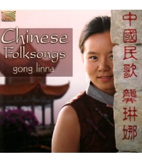 Chinese Folksong