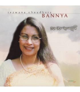 Rangey Rashey Jaal Bunee