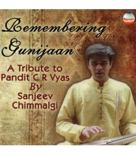 Remembering Gunijaan