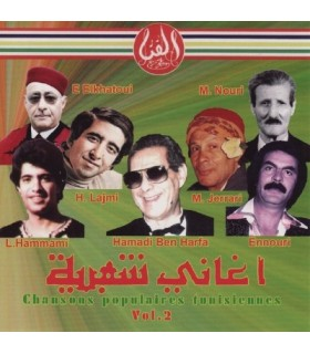 CHANSONS POPULAIRES TUNISIENNES Vol.2