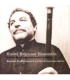 B.P. Kantemir & A.U.K. Eserler