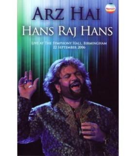 Arz Hai (An Offering)