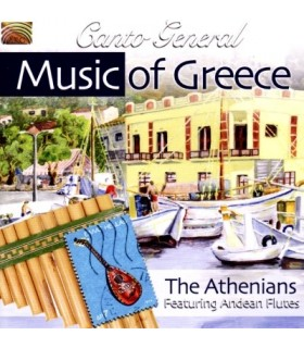 Canto General - Music of Greece