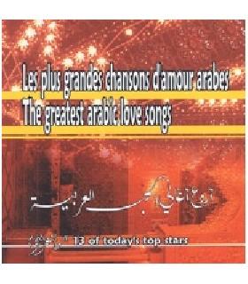 Chansons d'Amour ARABES