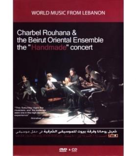 The Handmade Concert