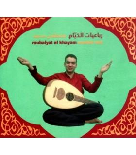 Roubaiyat el Khayam