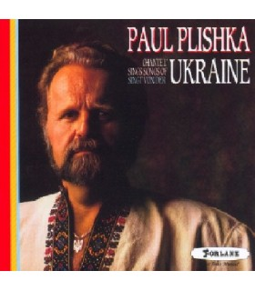 Chante - PLISHKA