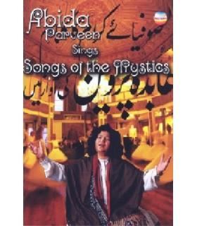 Sings songs of the Mystics - Vol.2