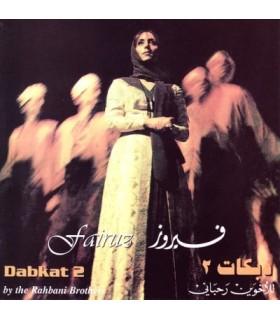 DABKAT Vol.2