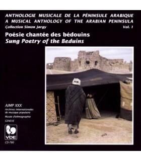 Vol.1 Poésie chantée des bédouins