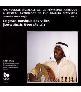 Vol.3 Le sowt, musique des villes.