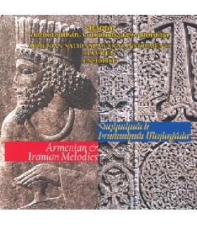 Mélodies Arméniennes & Iraniennes