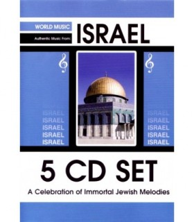 Authentic Music from ISRAEL