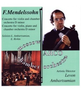 Concerti for Violin and Chamber Orchestra