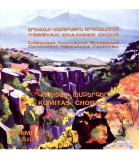 Yerevan Chamber Choir-Vol.1