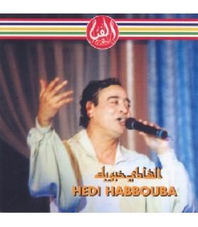 HABBOUBA