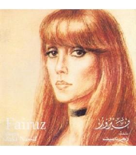 Fairuz chante Zaki Nassif