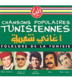 CHANSONS POPULAIRES TUNISIENNES Vol.1