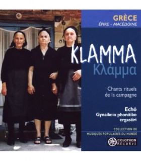 Grece -Epire - Macedoine