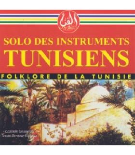 TUNISIENS
