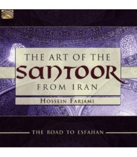 The Art of Santoor from Iran