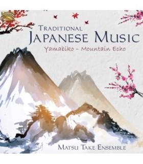 Traditional Japanese Music - Yamabiko - Mountain Echo