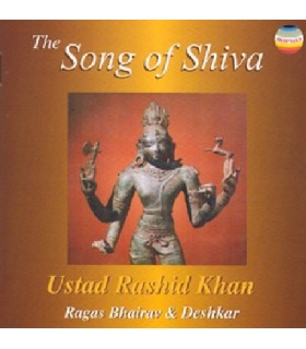 The Song of Shiva