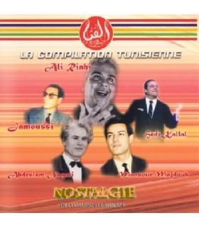 Nostalgie de la Chanson Tunisienne