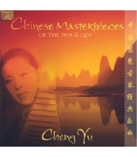 Chinese Masterpieces of th Pipa & Qin